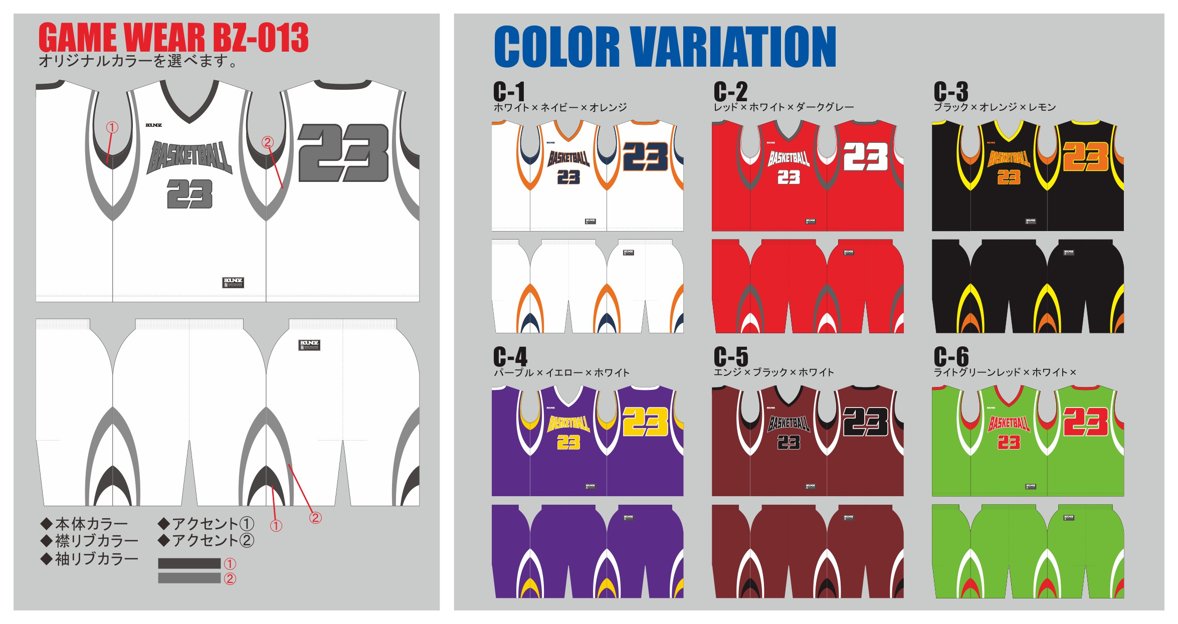 GAME_WEAR_BZ013_color_shirt