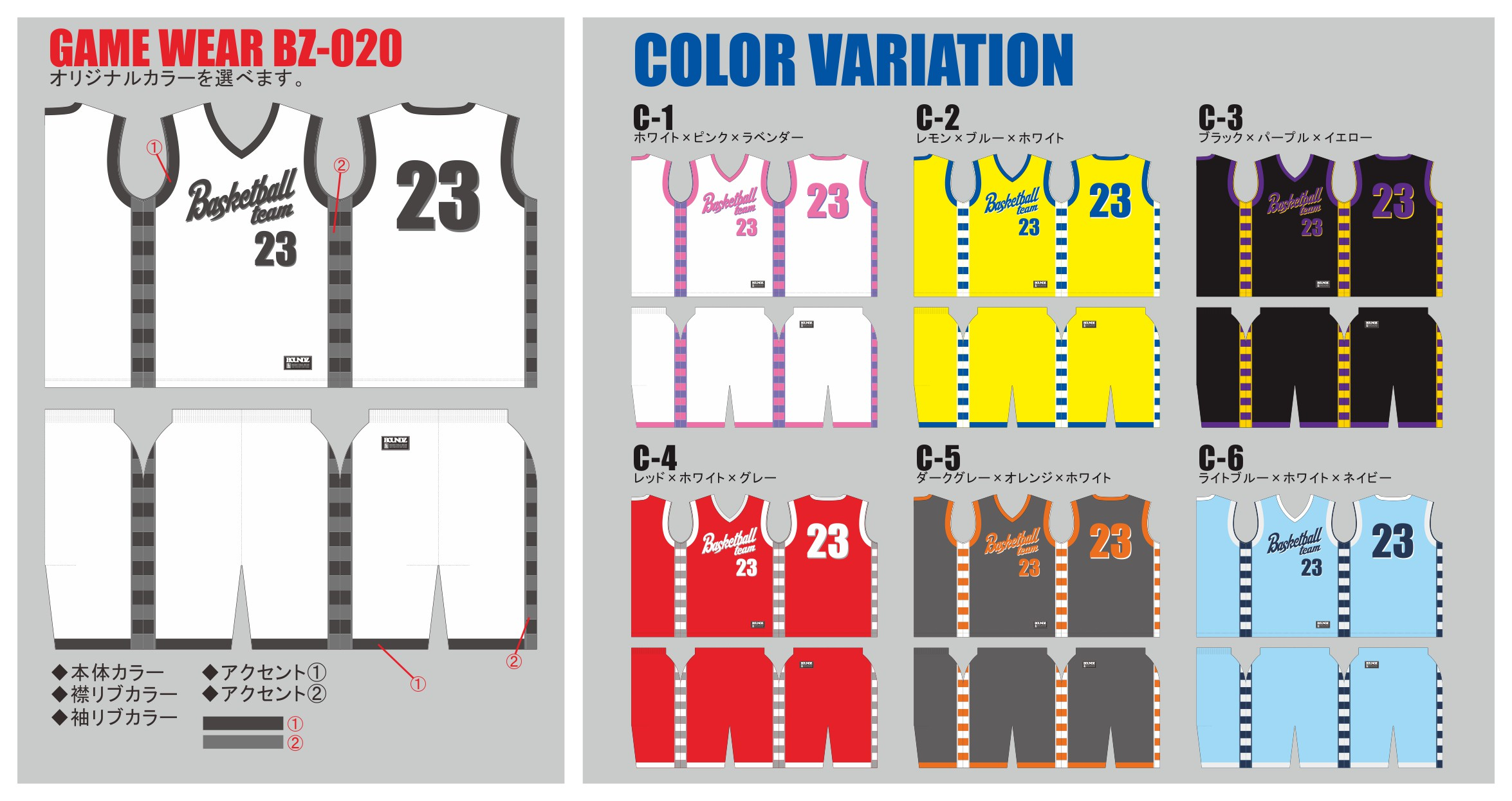GAME_WEAR_BZ020_color_shirt