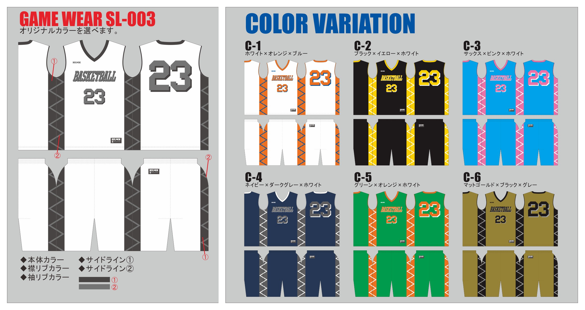 GAME_WEAR_SL003_color