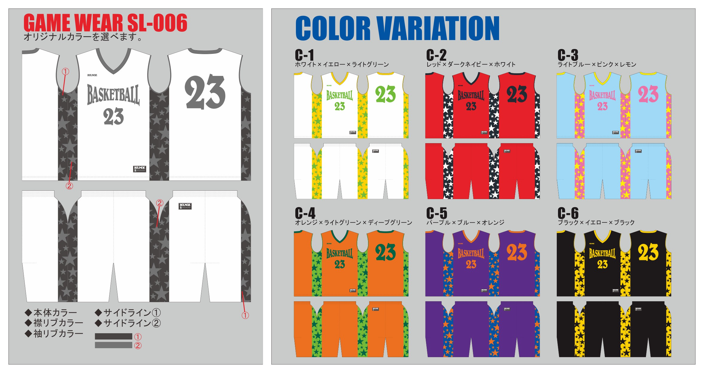 GAME_WEAR_SL006_color