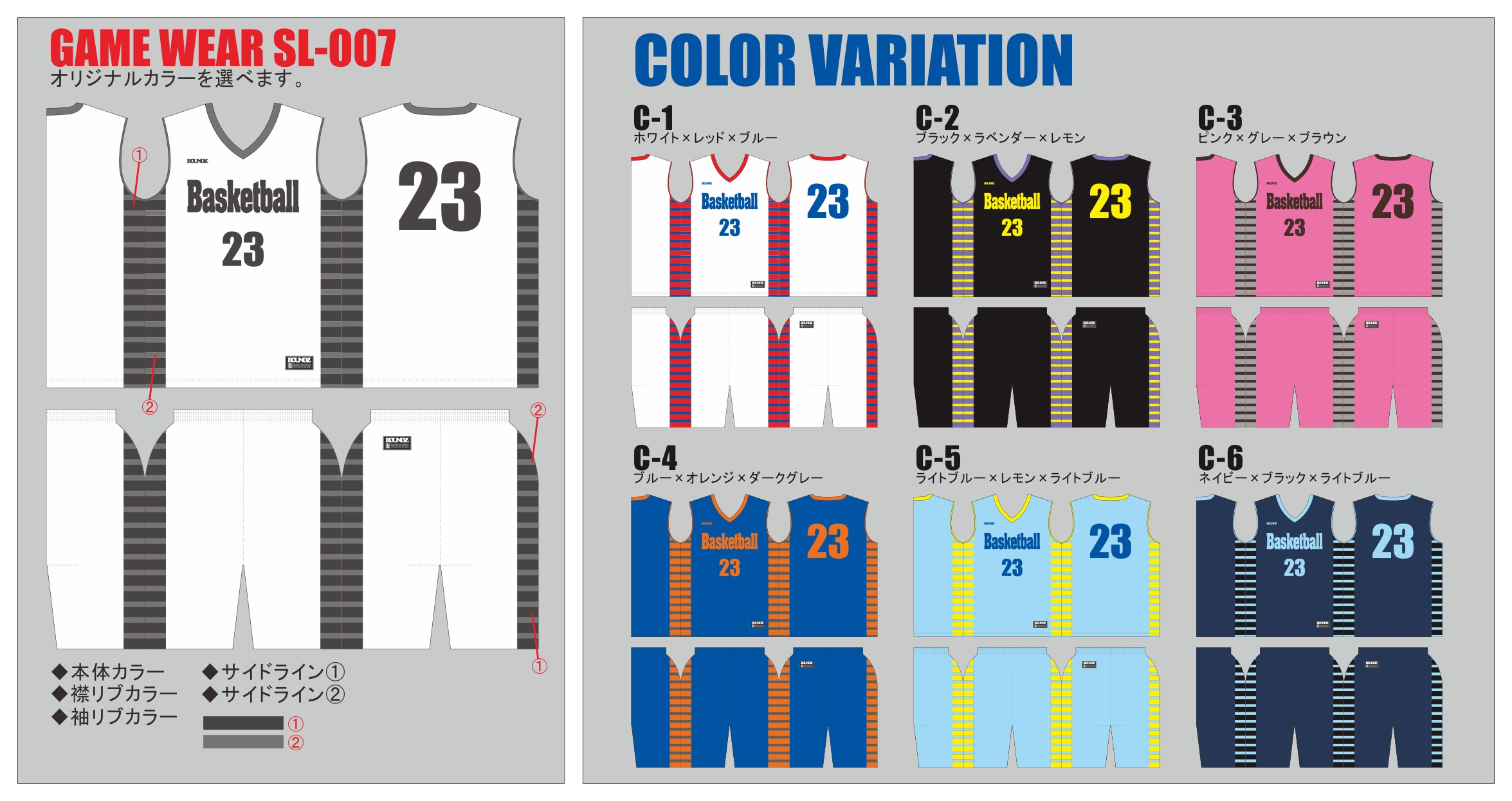 GAME_WEAR_SL007_color