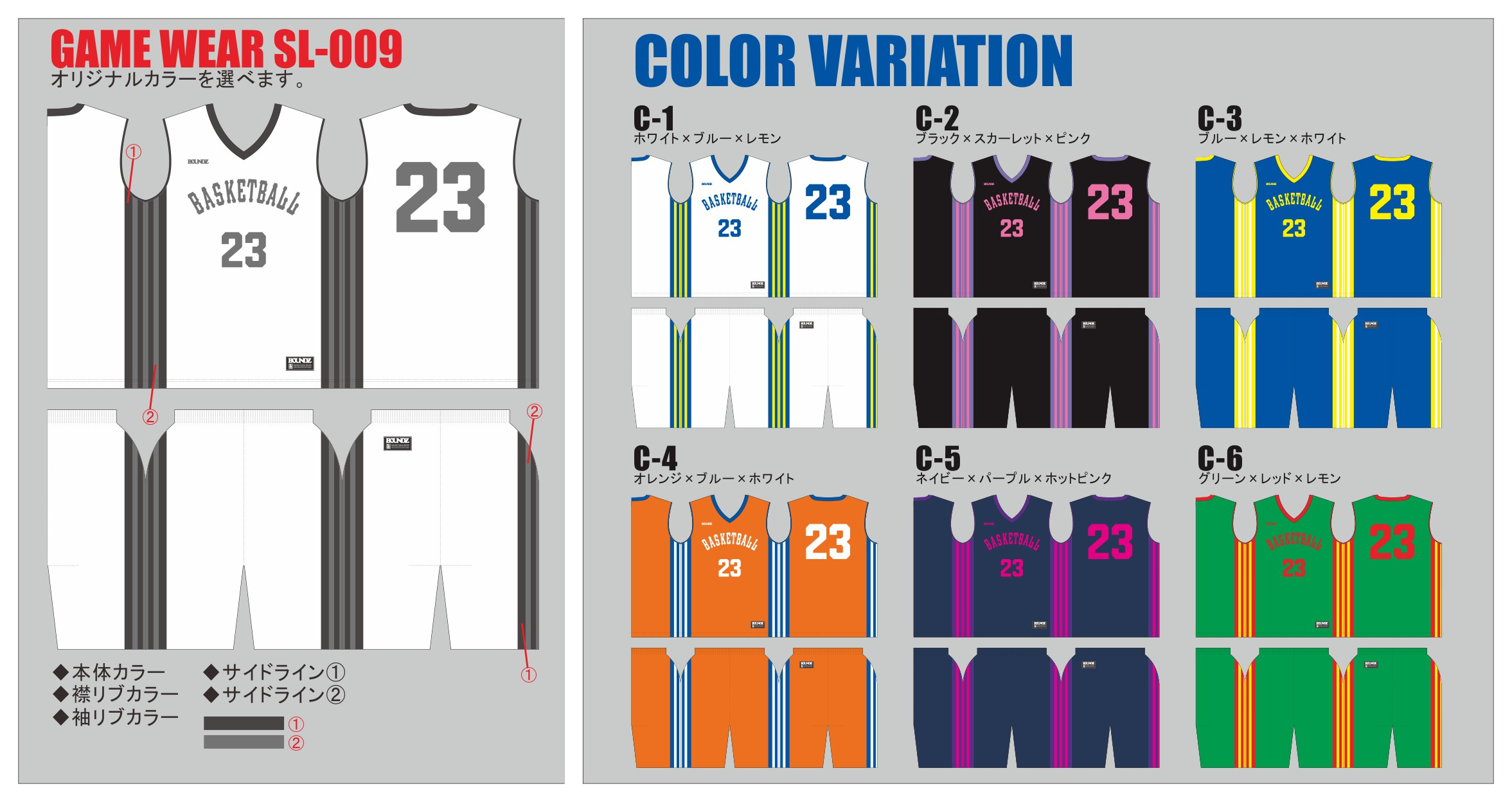 GAME_WEAR_SL009_color