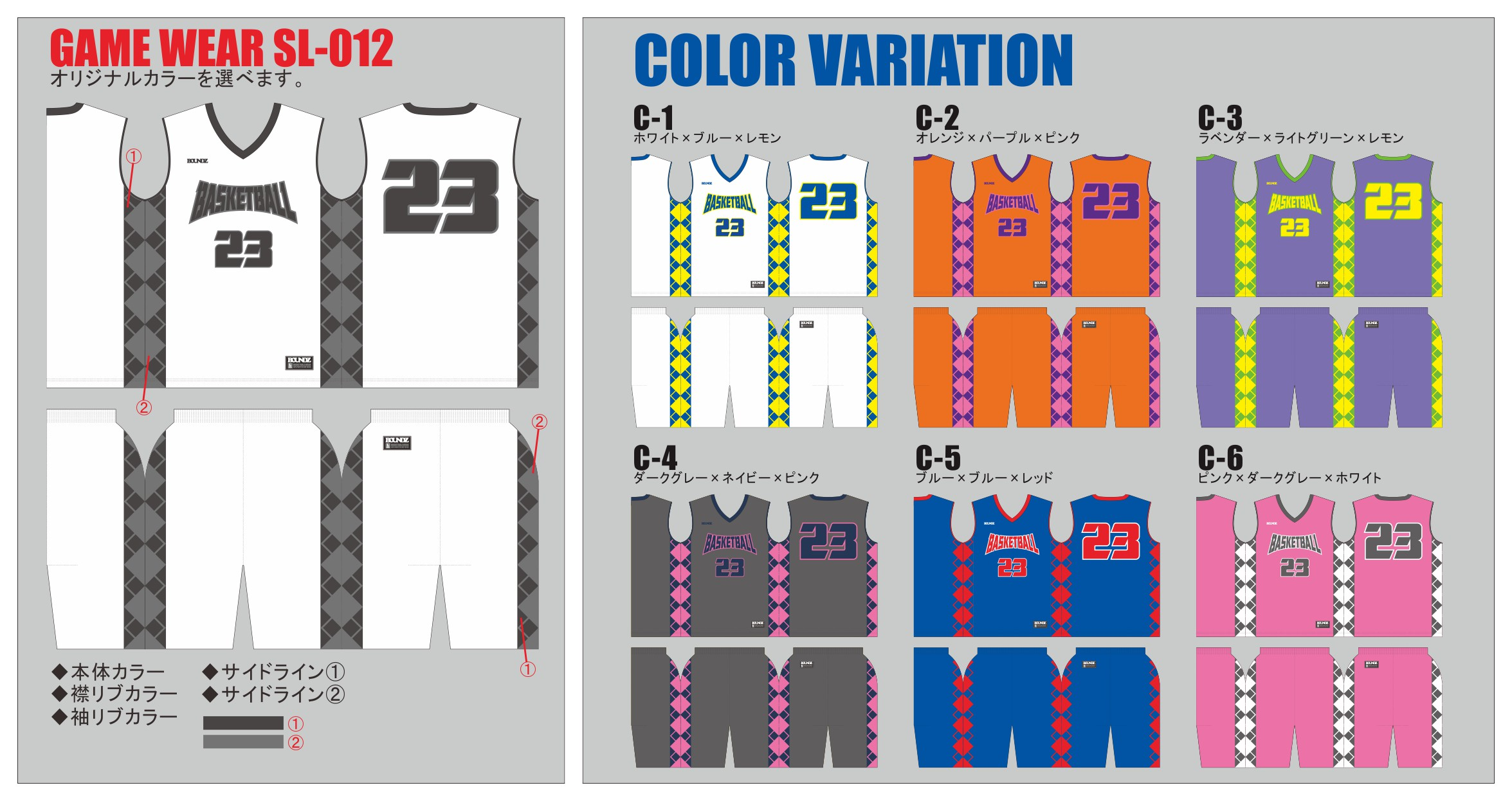 GAME_WEAR_SL012_color