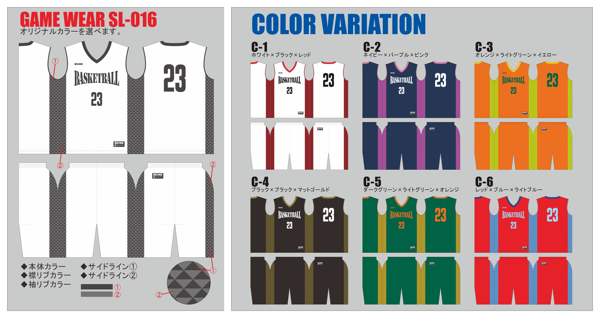 GAME_WEAR_SL016_color