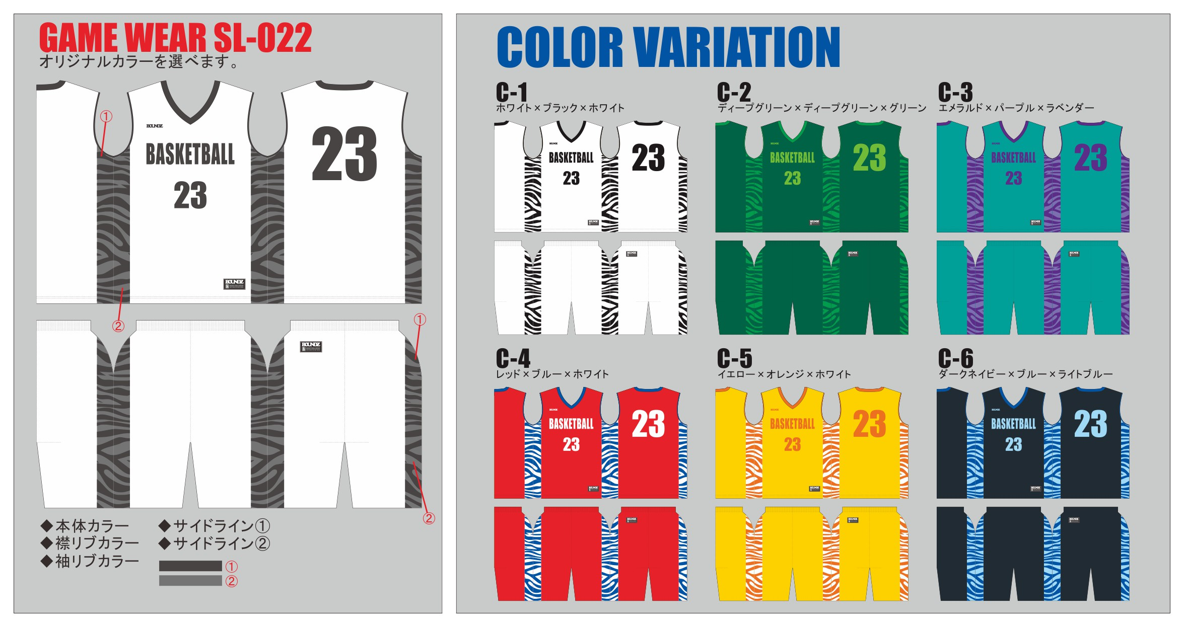 GAME_WEAR_SL022_color
