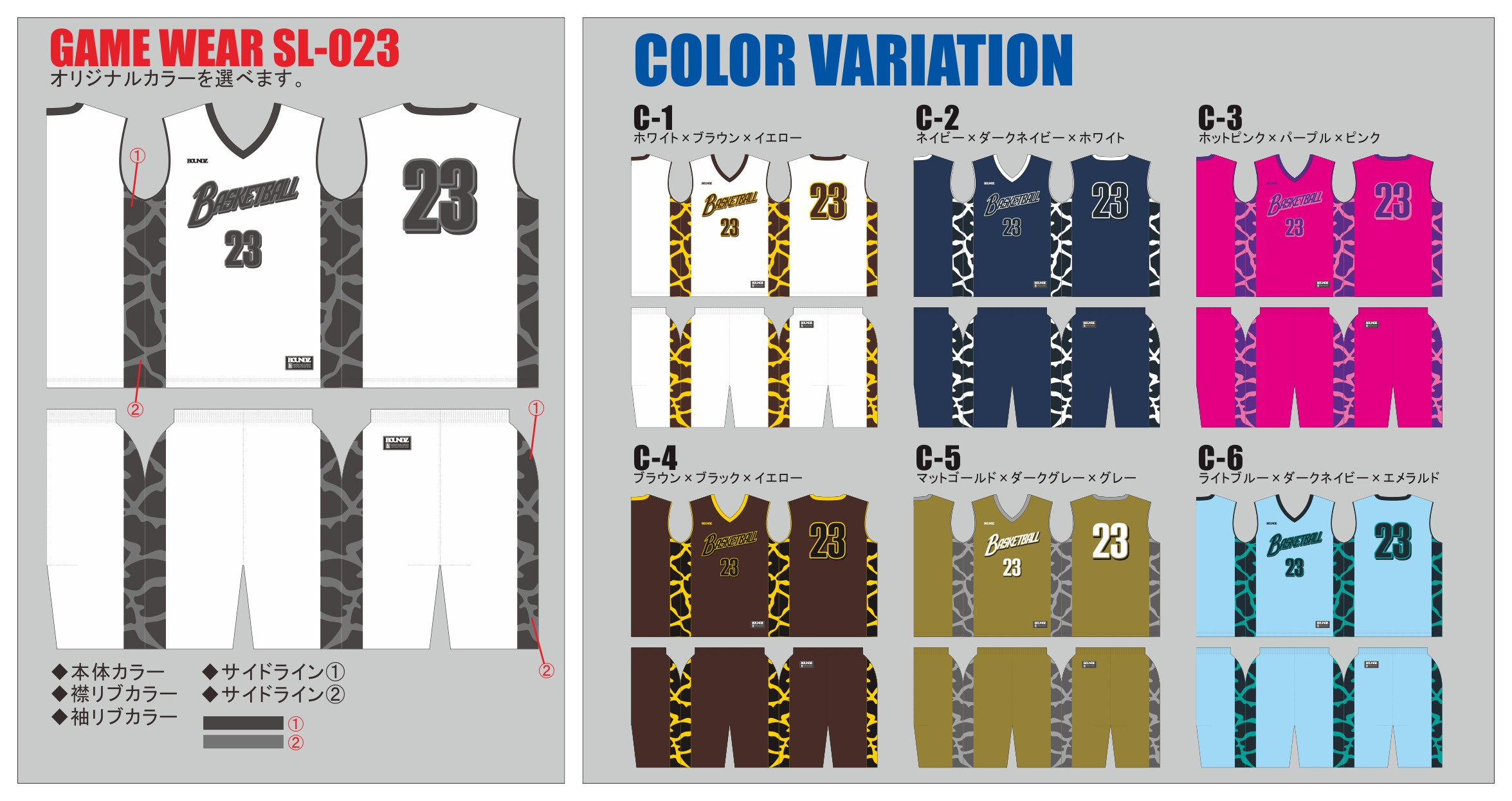 GAME_WEAR_SL023_color
