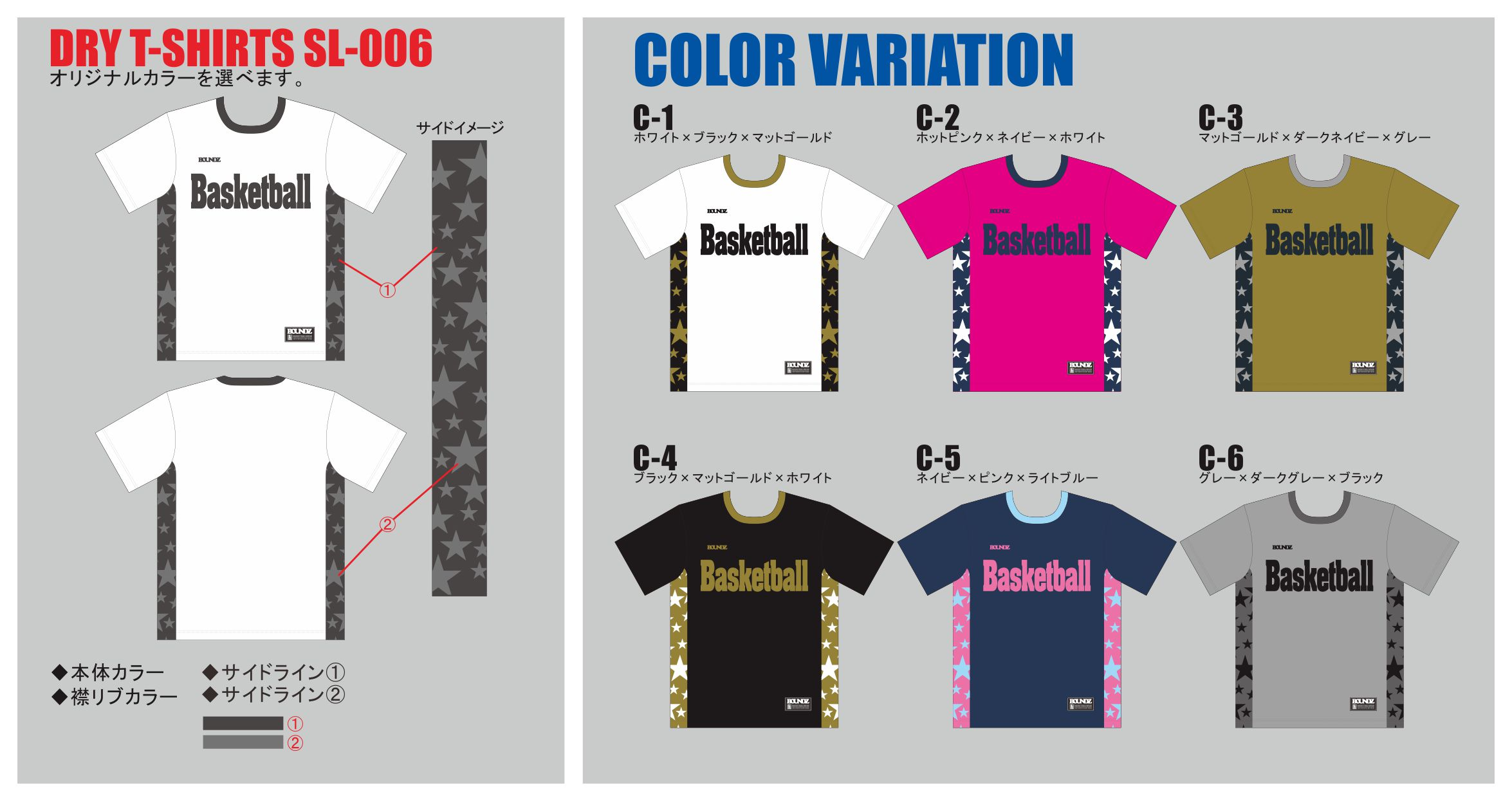 Tshirt_SL006_color