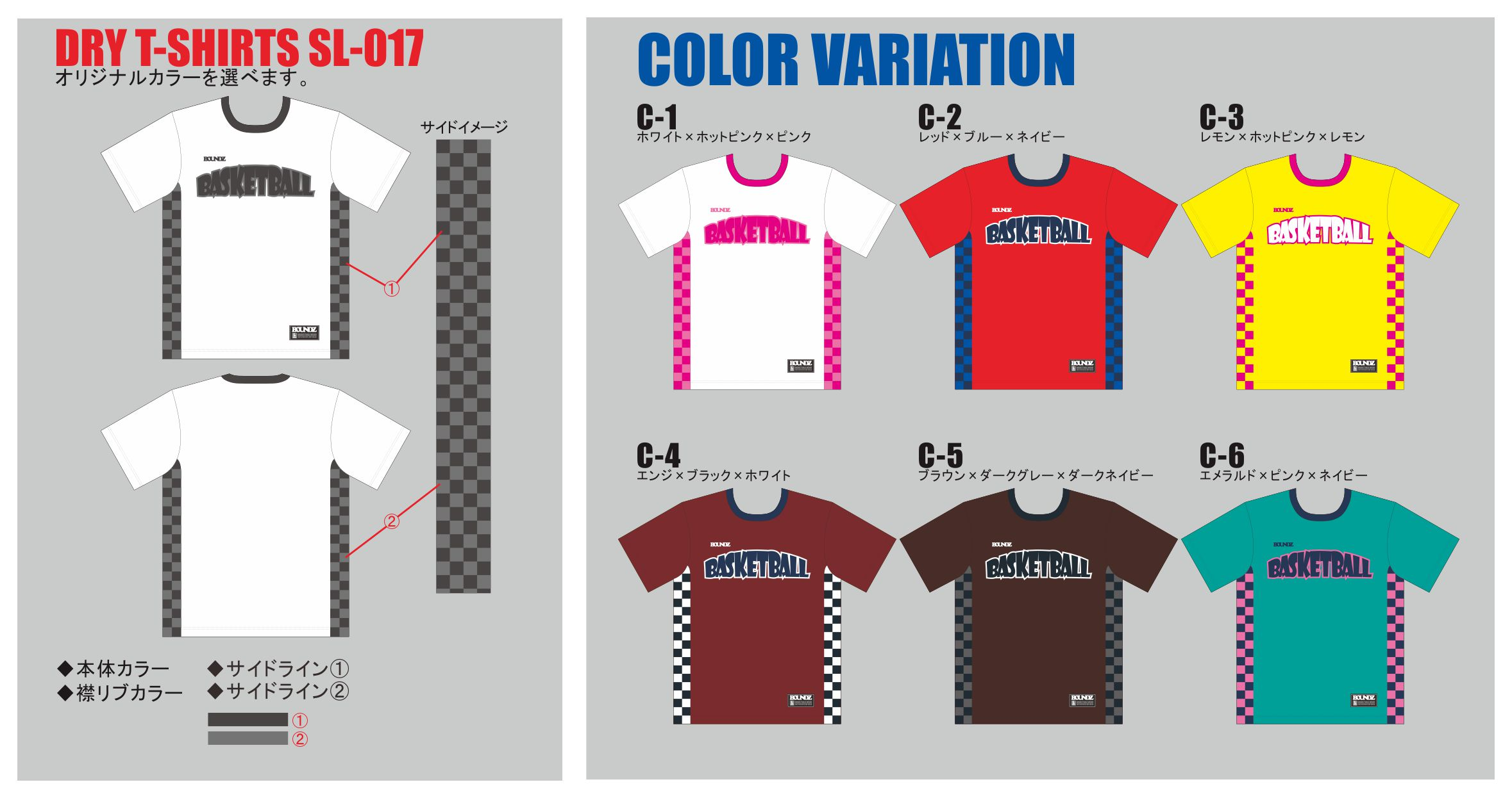 Tshirt_SL017_color