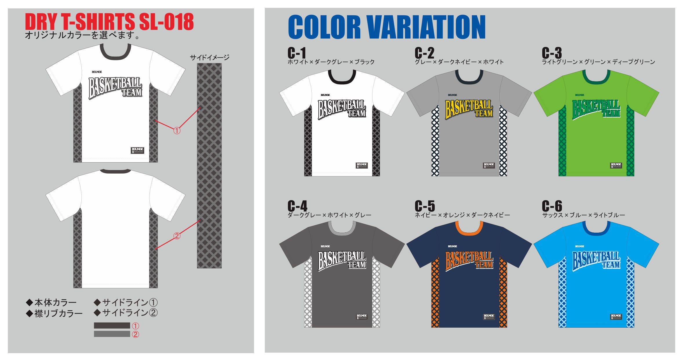 Tshirt_SL018_color